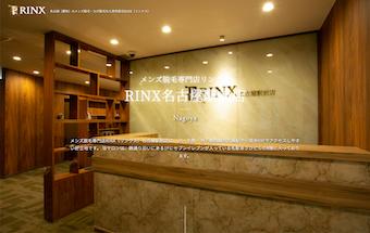 RINX(リンクス)名古屋駅前店