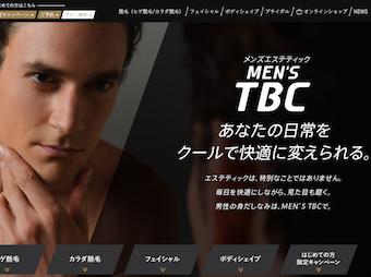 MEN'S TBC 名古屋栄店
