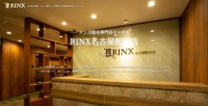 RINX名古屋駅前店